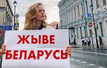 Актриса Саша Бортич о происходящем в Беларуси: Очевидно, что кто-то засиделся