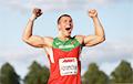 Тренера по легкой атлетике Хаткевича и толкателя ядра Абрамчука осудили на 10 суток