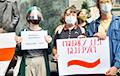 В Киеве проходит акция солидарности с Беларусью