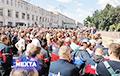 МАЗ продолжает забастовку и требует свободных выборов