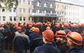«Нафтан» присоединился к забастовке
