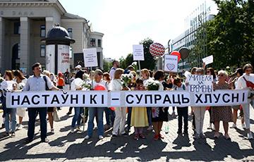 «Простите нас»: Учителя вышли с протестом в центр Минска