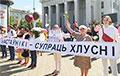 Учителя и родители города Гомеля призвали к оставке Лукашенко