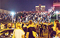 У погибшего во время протестов в Минске была открытая рана грудной клетки