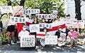 Белорусы Токио вышли на акцию солидарности