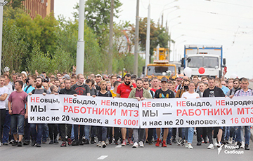 Видеофакт: Заводчане идут в сторону центра