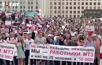 Grand Rally Held In Independence Square