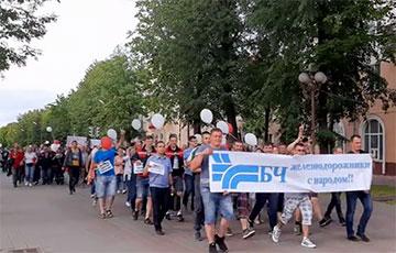 Марш чыгуначнікаў праходзіць у Маладзечне