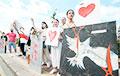 «Верым! Можам! Пераможам!»: вдохновляющая картина о белорусских женщинах
