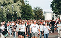 Витебский марш: тысячи человек прошли колонной по всему городу