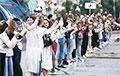 Жители Уручья выстроились в цепь солидарности