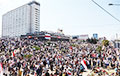 Tens of Thousands of Citizens Came to Say Goodbye to the People's Hero of Belarus Aliaksandr Taraikouski (Online)