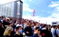 Море людей собралось на месте гибели Александра Тарайковского в Минске