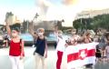 В Израиле проходит акция солидарности со свободной Беларусью