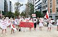 Брюссель солидарен с Беларусью