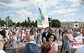 В Гродно 10 тысяч человек передали властям обращение с требованием немедленной отставки Лукашенко