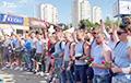 На Пушкинскую в Минске пришли десантники