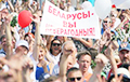 WVS Study: Belarusians Stopped Being Afraid And Got Out Of Protective Shell