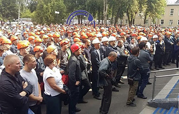 Naftan Workers: The People Are the Source of State Power
