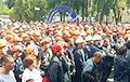 Рабочие «Нафтана»: Источником государственной власти является народ
