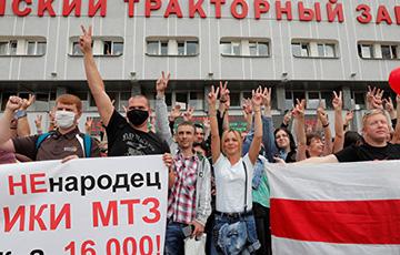 Рабочие МТЗ: Мы требуем выборов настоящего президента