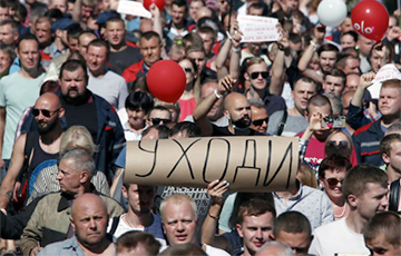 Belarusians Prepare For Strike And Stockpile Groceries