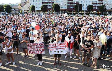 На центральной площади Солигорска начался митинг шахтеров