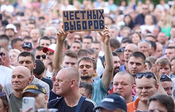 Светлана Тихановская поддержала бастующих рабочих «Гродно Азота»