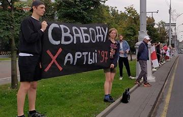 В центре Минска протестующие требуют разблокировать «Хартию-97»