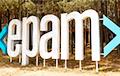 EPAM переводит всю свою работу на иностранные сервера