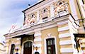 Сегодня непокоренный Купаловский театр празднует 100-летие