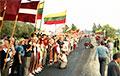 Как день 23 августа перерос в многомиллионную акцию, изменившую ход истории