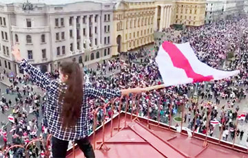Frunzenski District Of Minsk Came Out To Protest March