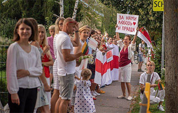 Акция солидарности c Беларусью прошла в Австрии