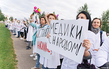 Belarusian Doctors Joined the People's Ultimatum