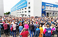 Collective Of BelAZ Tool Shop Issued Ultimatum