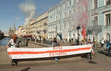 В Санкт-Петербурге поддержали свободную Беларусь