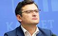 Кіраўнік МЗС Украіны распавёў пра санкцыі супраць беларускага рэжыму