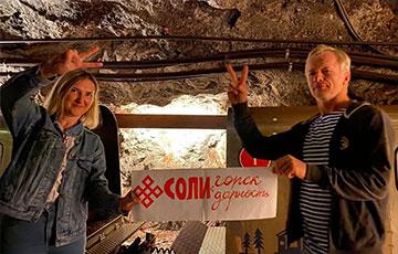 Шахтеры Солигорска продолжают забастовку