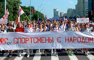 Свободное объединение спортсменов Беларуси направит письмо в МОК