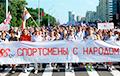 Свободные спортсмены будут добиваться переноса этапа Кубка мира по фристайлу из Беларуси