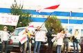 Персанал Менскай ЦЭЦ-4 выйшаў на акцыю салідарнасці са страйкоўцамі і студэнтамі