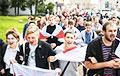 Как белорусские педагоги поддержали протестующих студентов