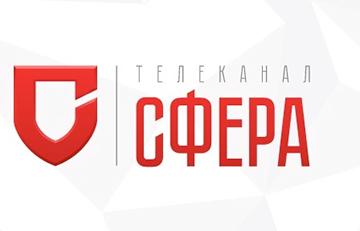 В Жодино из-за паники властей закрыли городской телеканал