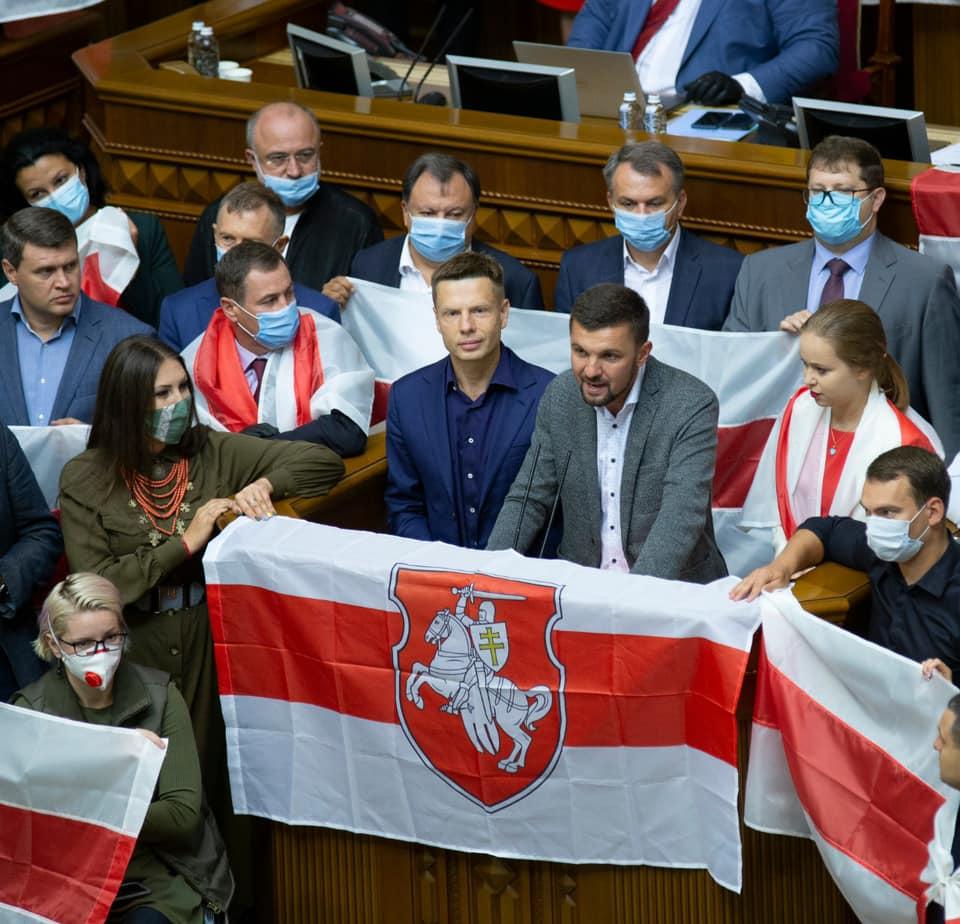 Фото савченко в верховной раде