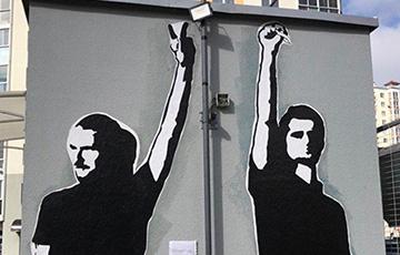 Фотафакт: Пратэстны стрыт-арт на вуліцах Менска