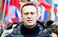 Коллективный Навальный