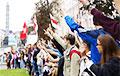 Правозащитники признали политзаключенными пятеро студентов и преподавателя БГУИР