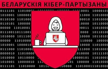 The Largest Banking Portal of Belarus Told About the Atrocities of AMAP