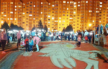 В Боровлянах появилась гигантская «Погоня»